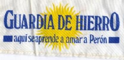 GUARDIA-DE-HIERRO-PERONISMO-ARGENTINA-CUNA-DE-LA-NOTICIA1